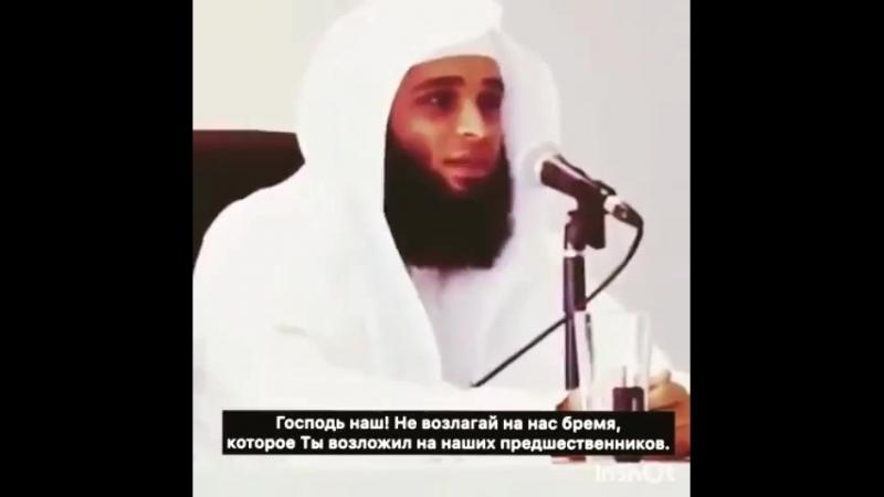 Аллах не возлагает на человека сверх его возможностей.