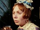 """А я никогда не закусываю. Я этой глупой привычки не имею. """"Женитьба Бальзаминова"""" 1964 г."""