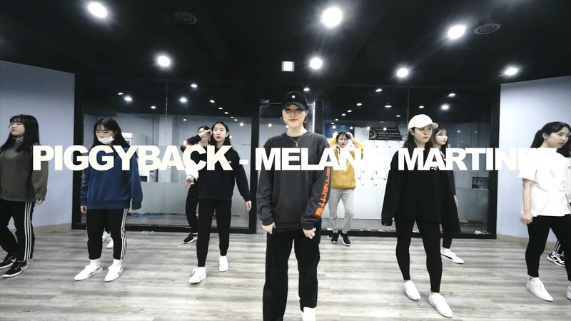 YELLZ | GIRLISH CLASS | PIGGY BACK - MELANIE MARTINEZ | E DANC STUDIO | 이댄스학원 걸리쉬댄스