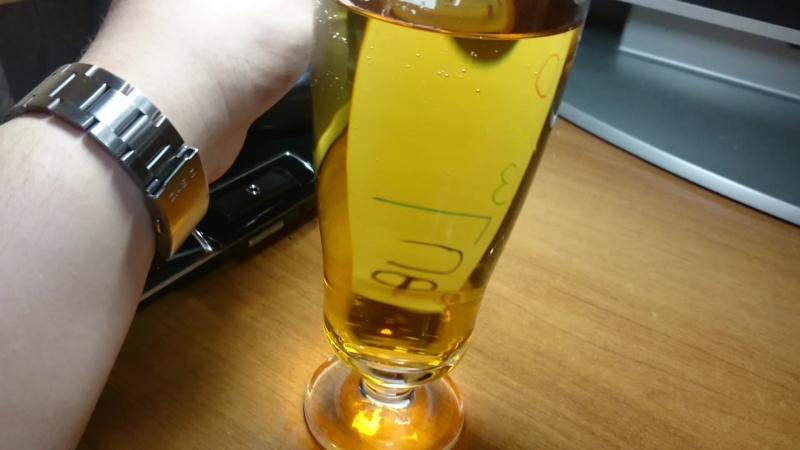Опыт с пивом