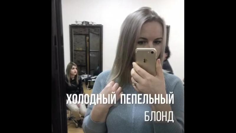 Салон-парикмахерская Lissa: Констант Делайт