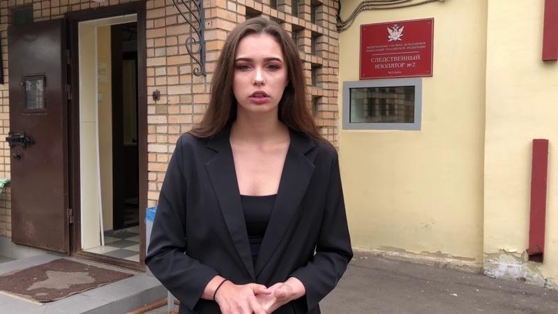 Дочь главы Серпуховского района обратилась к Владимиру Путину
