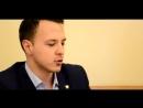 Интервью c Алесеем Зинченко, руководителем Молодой Гвардии Единой России г. Симферополя