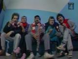 Группа Бим-Бом - Спартак (1988)