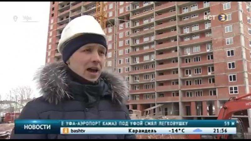 Новости от 28.02.2018 ГК Траст-Инвест