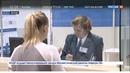 Новости на Россия 24 Налог на имущество как действовать если не согласны с суммой