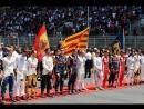 10.05.2015 г. Гран-При Испании,Каталунья-Монмело. Гонка