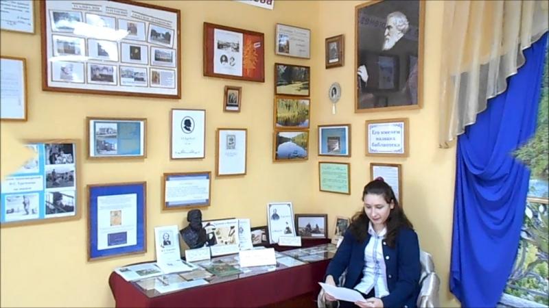 В БИЦ имени И.С. Тургенева проходят громкие чтения к 200- летию И.С. Тургенева