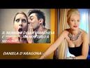 GF VIP 3 follia della Marchesa Nell'intimità con il Merolone Se vuoi te lo do IL TEL