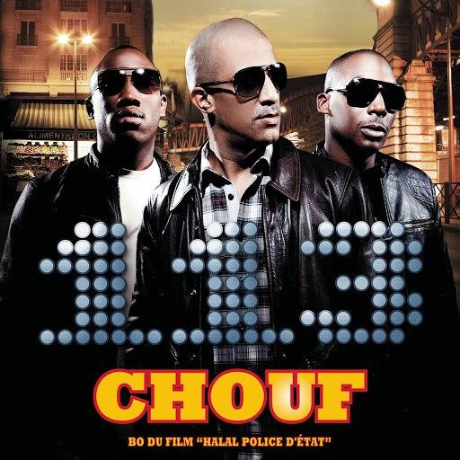 113 альбом Chouf