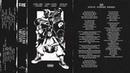 KINGwAw, Curtismith Astrokidd - 150 (Official Audio)