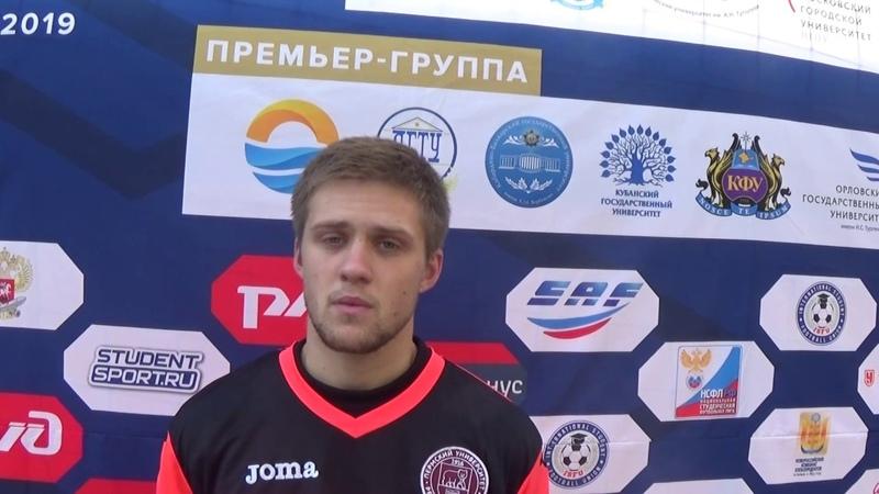 Голкипер ПГНИУ Егор Казаков после матча ПГНИУ - СПбПУ (0:2)