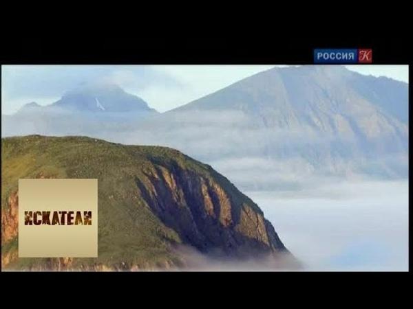 Сколько стоила Аляска Искатели Телеканал Культура