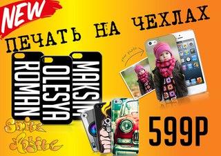 a020679035a8 Ремонт телефонов, iPhone, ноутбуков. Сухой Лог   ВКонтакте