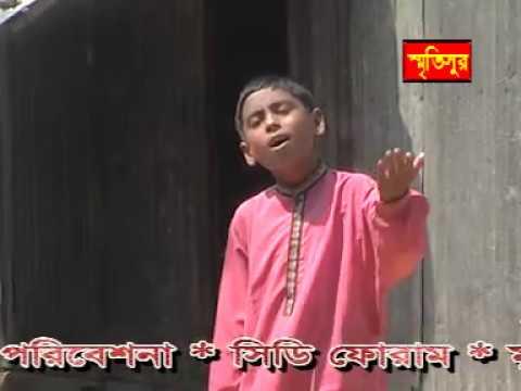 মায়ের গান শিশু শিল্পী মিন্টু Amay Jaiyo Na Chariya Mintu Sarkar Etim Sontan Mayer Gan