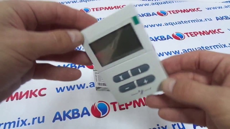 Дисплей для котлов VAILLANT atmo turboTEC plus 0020056561