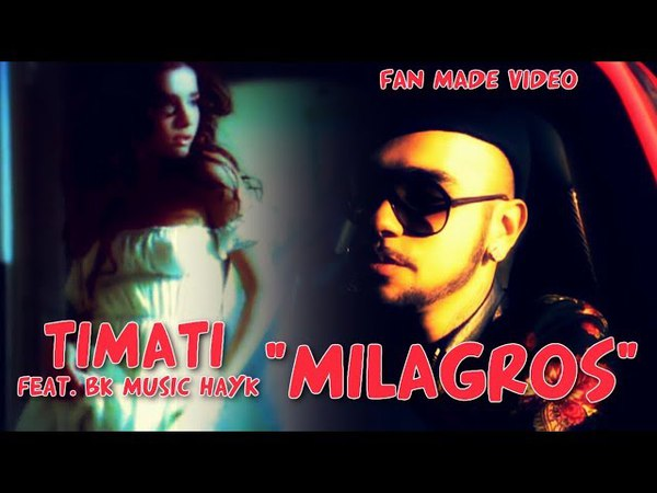 Тимати feat. BK Music Hayk - Milagros (НАТАЛИЯ ОРЕЙРО/ ДИКИЙ АНГЕЛ/ Cambio dolor)