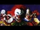 Клоуны-убийцы из космоса 1988