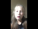 Арина Лукиных — Live