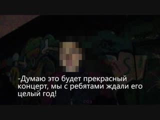 Мутант Ъхвлам - Репортаж Москва 27 Октября 2018