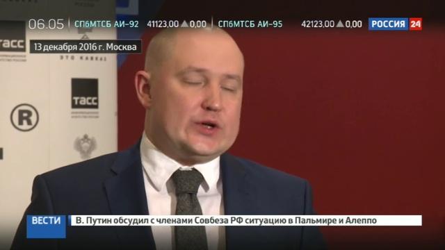 Новости на Россия 24 • Хребет Антона Ланге представили в Москве