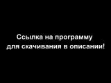 Смак 20.05.2017-Роман Карцев