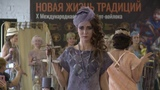Ирина Климова и Людмила Коновалова с коллекцией