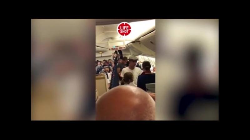 Панина сняли с самолёта, из-за шестого чувства