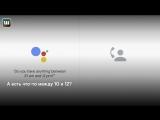 Голосовой помощник Google научился звонить в парикмахерские
