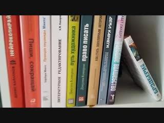 Библиотека крутых книг в Вятских Полянах