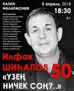 Рустам Сарваров фото #9