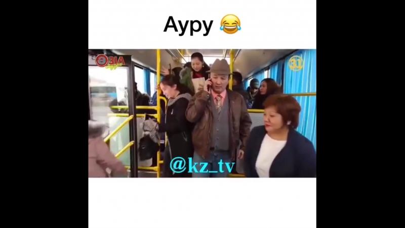 Ауру 😂