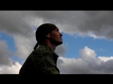 ДДТ Песня о свободе