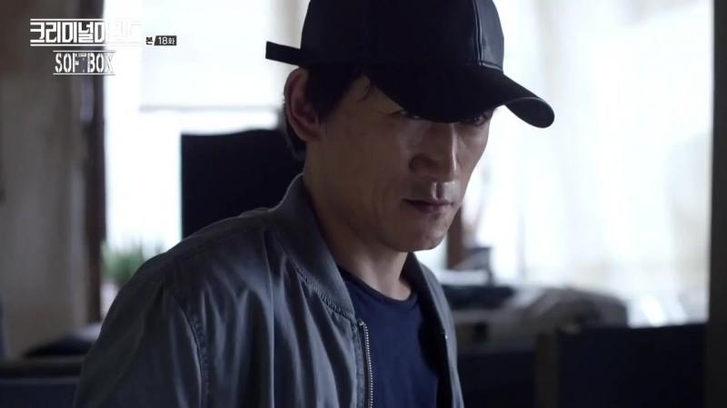 [Озвучка SOFTBOX] Мыслить как преступник 18 серия