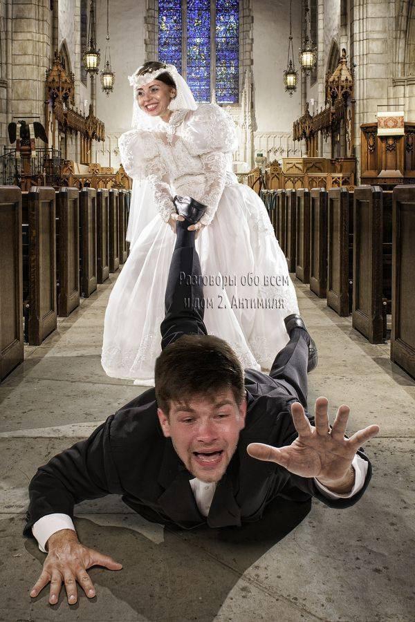 Дима и рапунцель свадьба