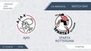 AFL18. Netherlands. KNVB Cup. 1/4 Finale. Ajax - Sparta Rotterdam.