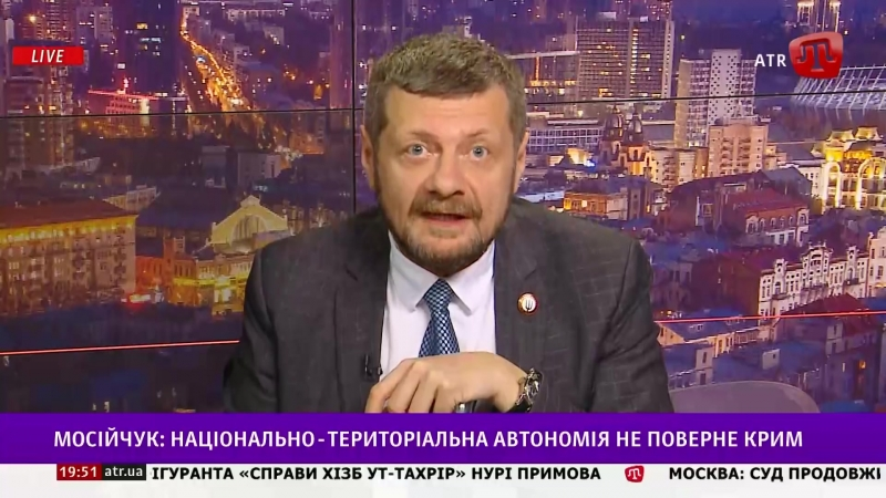 Мосийчук накричал на зрителя за вопрос о Крымскотатарской автономии