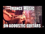 INSANE TRANCE GUITAR - Showhawk Duo - Insomnia Zombie Nation &amp Sandstorm