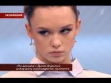 Пусть говорят Диана Шурыгина шокирована освобождением насильника 15.01.2018