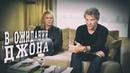 Bon Jovi впервые за 30 лет сыграют концерт в Москве