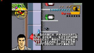 Прохождение GTA Advance на 100% - Миссия 17: Ракета (Pocket Rocket)