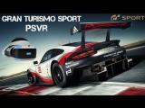 PSVR Gran Turismo Sport - VR GAMECLUB Хабаровск