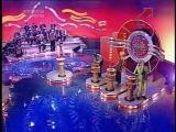 Угадай мелодию (1997) Александр Малинин, Алена Свиридова, Алексей Глызин
