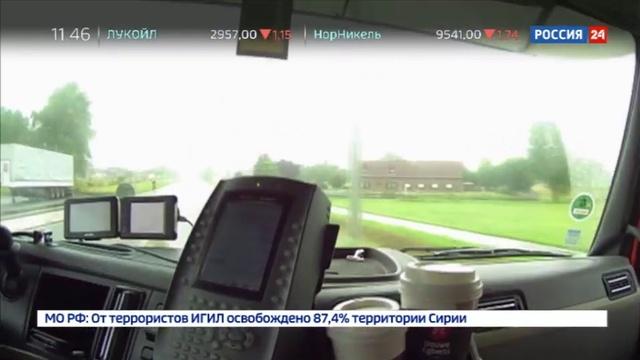 Новости на Россия 24 • Der Blog. Останавливаться опасно: на пути в Англию дальнобойщиков атакуют мигранты