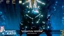 ReCore: Definitive Edition - Босс-Крушитель Черепов! 3