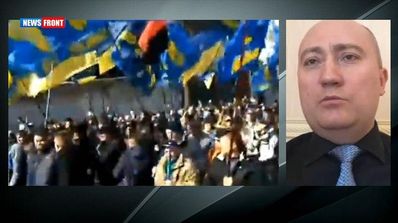 Максим Сытенков: Кто финансирует марши националистов в Киеве