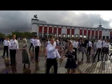 Хастл-флешмоб 9 мая 2017. Москва, парк Победы
