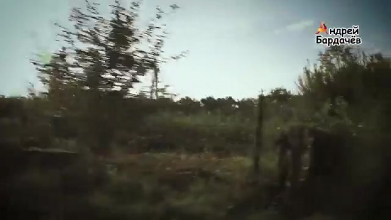 Посёлок Весёлый, вот с кем воюет Порошенко и его клика