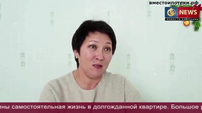 Best Way покупка квартиры в Санкт Петербурге(консультации по номеру 89284475135)