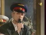 ЛИМОНАДНЫЙ ДЖО - Стой, кто идёт (1997)
